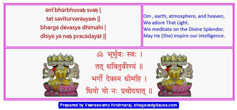Image result for gayatri devi hd images