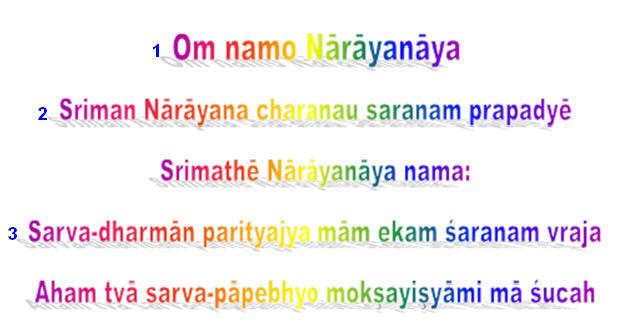 Srivaishnava mantras
